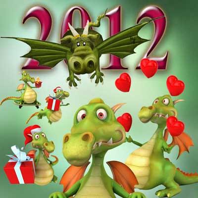 С Новым 2012 Годом и Рождеством!
