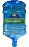 Бутыль с Кодацкой водой